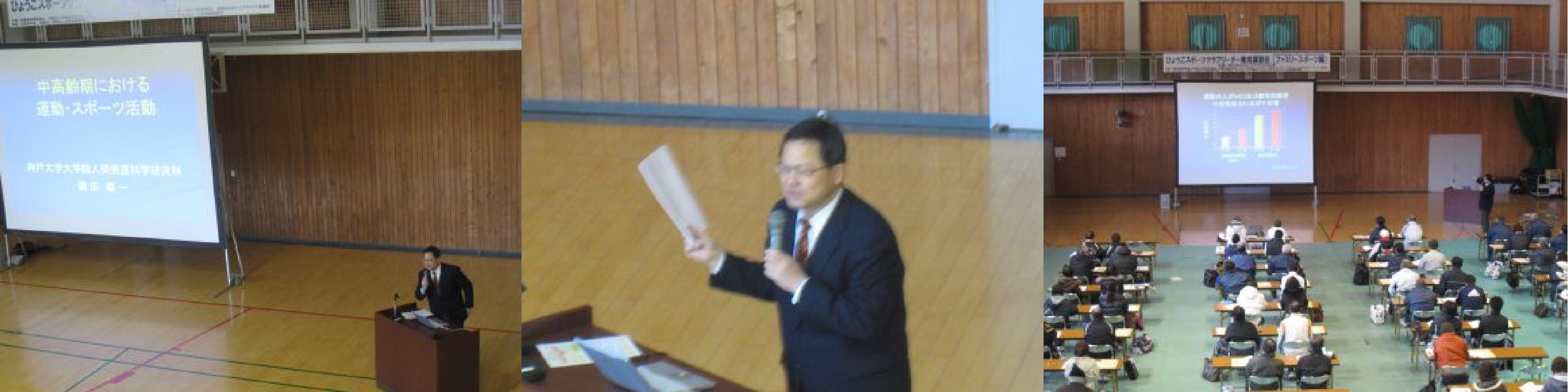 岡田先生講義.jpg