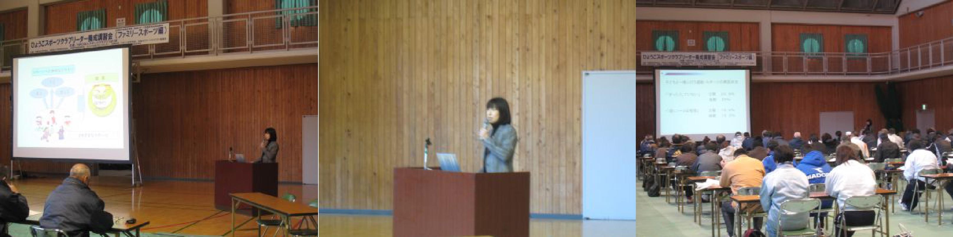 長岡先生講義.jpg