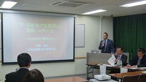 石澤先生.jpg
